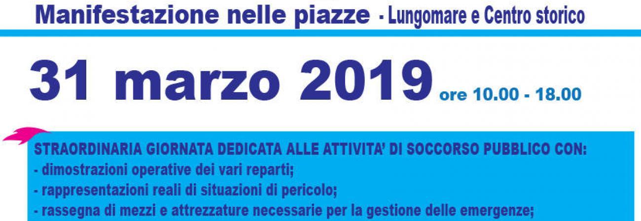 Programma Luogosiguro