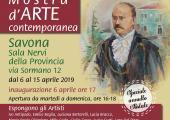 L'olmo e l'edera: il tempo, le gesta, le parole di Anton Giulio Barrili
