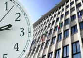 Chiusura Uffici Provinciali